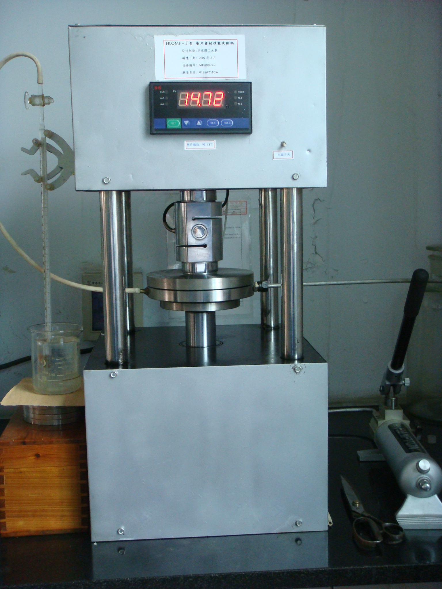 High-pressure air tightness testing machine (20T)DIN3535