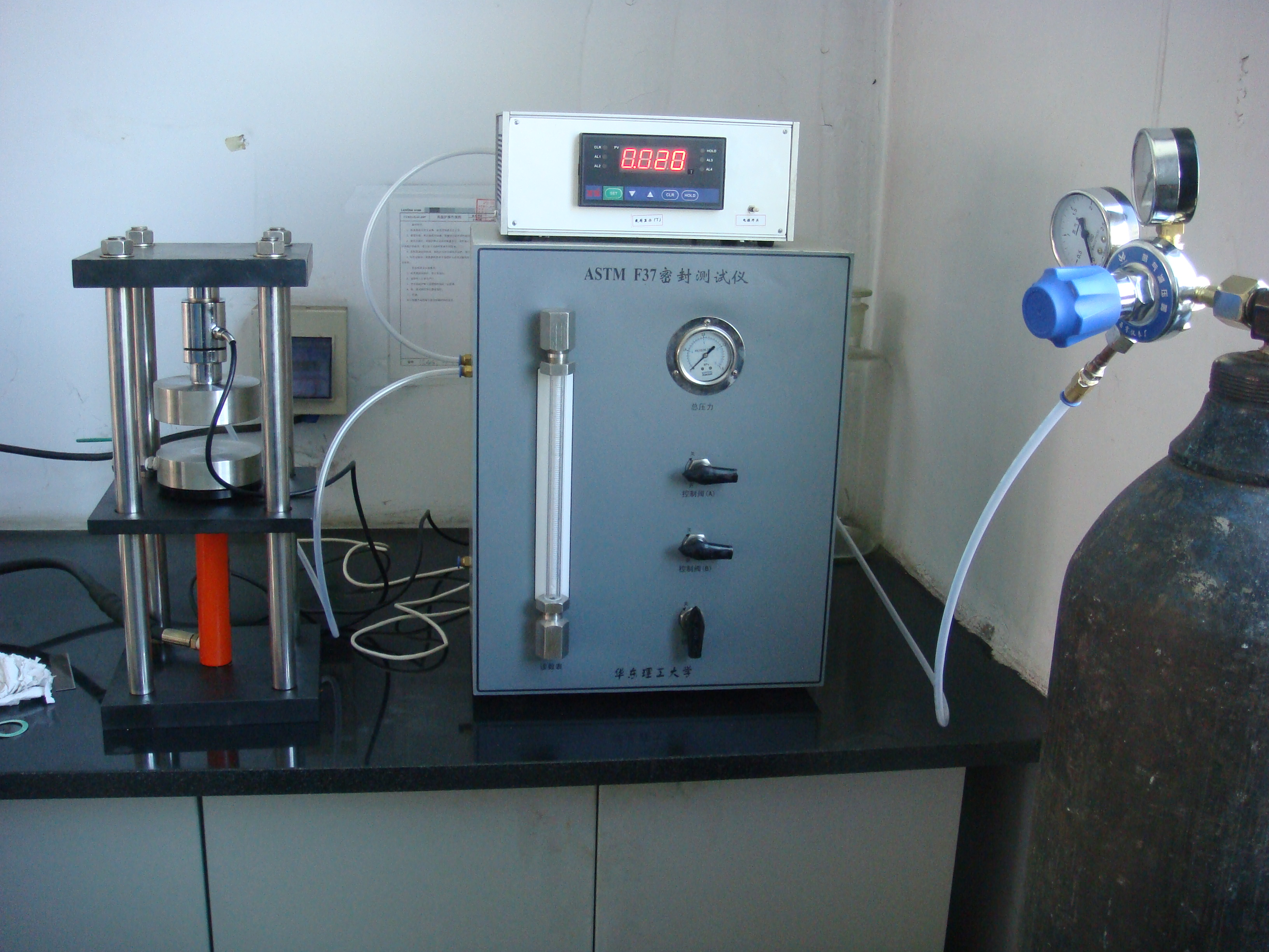 Air tightness testing machine (ASTM F37B)