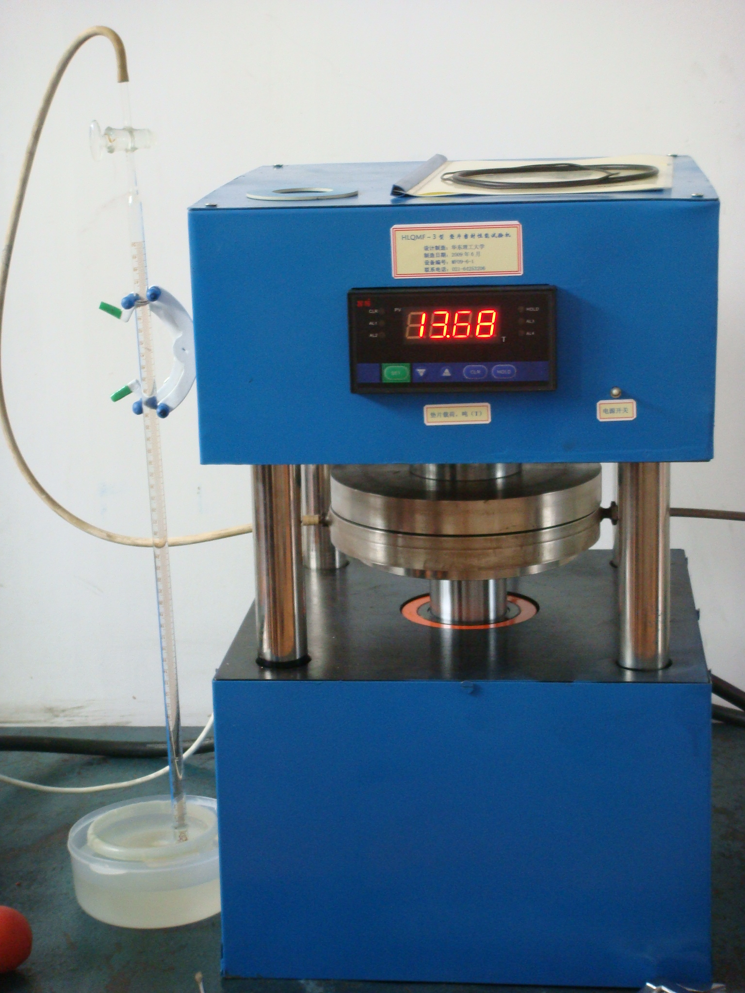 High-pressure Air tightness testing machine (50T)DIN3535